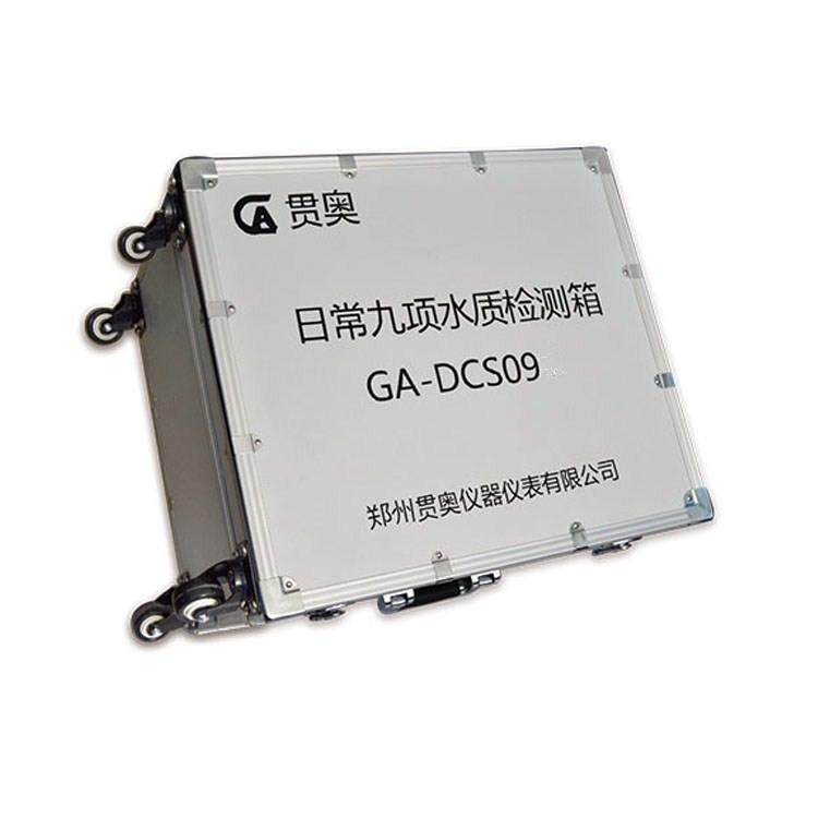 GA-DCS09日常九项beplay体育ios版下载检测箱